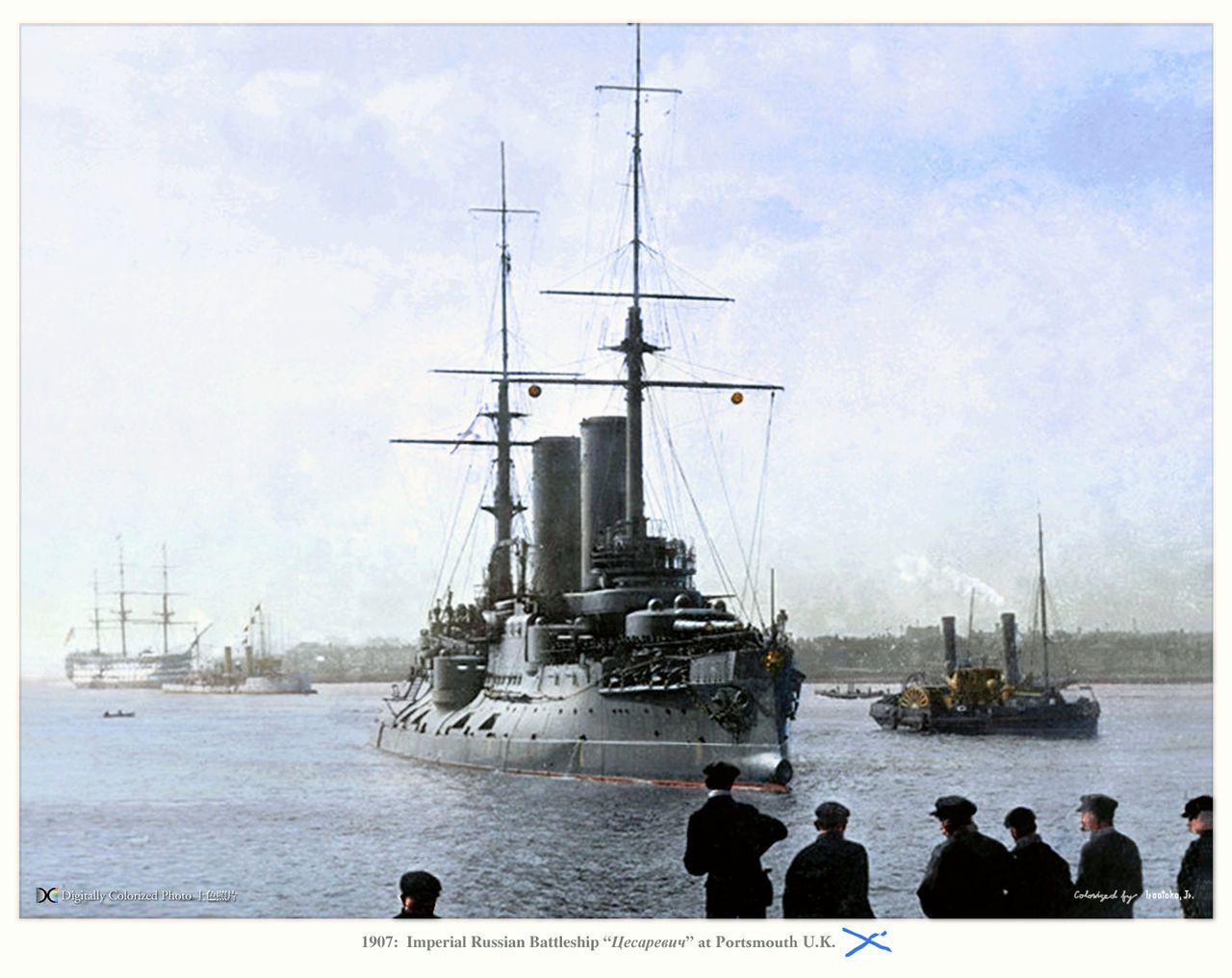 Image result for russian pre-dreadnought