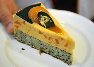 Cake of Hungaty 2011