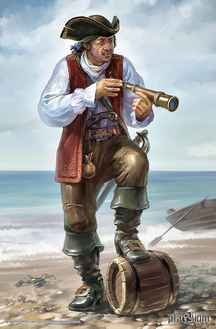 Картинки пирата, открытки