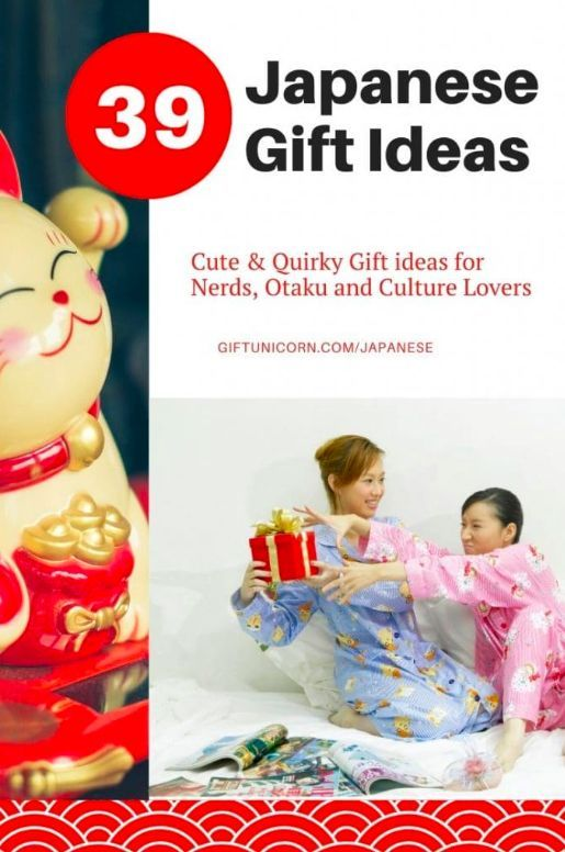 Are you looking for Japanese gifts that will delight nerds, foodies, anime fans, music lovers, language learners and all-around otaku? Here are just a few Japanese gift ideas for people who  can't get enough of the Land of the Rising Sun. #japan #japanesegifts #japanesegiftideas #japanlovers #lovejapan #otaku #nerds
