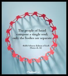 Jewish Quotes On Life Amusing Image Result For Israeli Quotes About Life  The Yisraeli