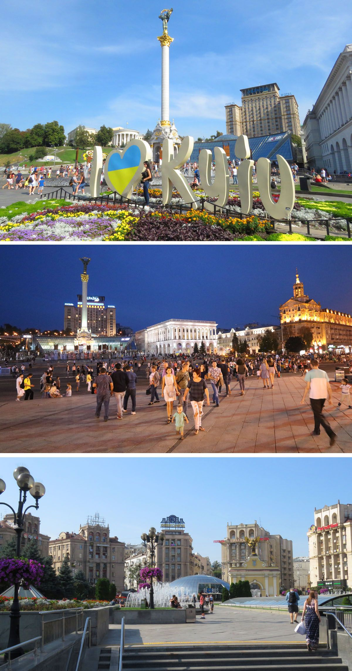 What To See And Do In Kiev Kyiv Ukraine The Incredibles Kiev Kyiv