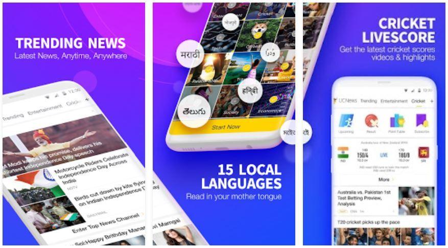 UC News für PC Online Kostenloser App Download (Windows