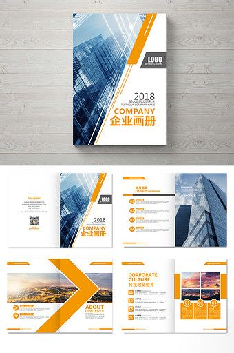creative high end style technology real estate financial brochure design | AI Free Download - Pikbest
