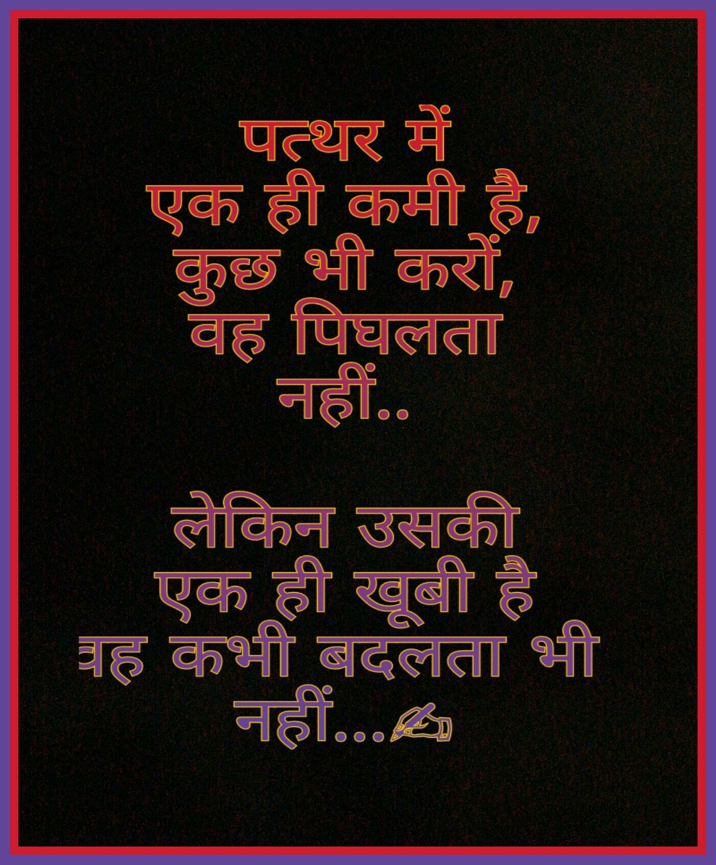 Pin By Kaivalya Desai On Truth