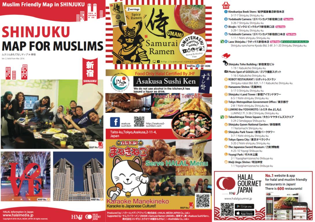 Shinjuku Map For Muslims Has Been Entirely Updated Enjoy Godzilla Ramen And Karaoke Halal Media Japan Muslim Japan Travel Japan