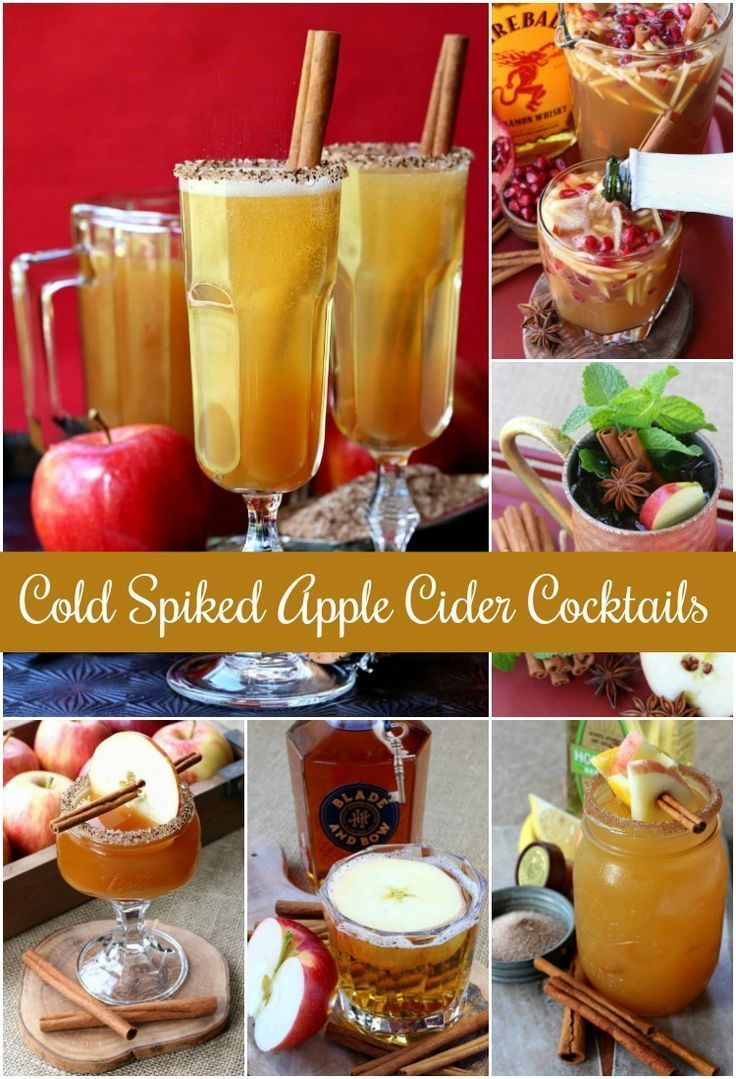 Cold Spiked Apple Cider Cocktails - Perfect for Thanksgiving