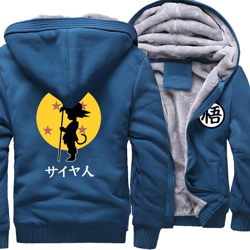 Elvis Presley Hoodie Zip up Jacket Coat Winter Warm Blue Camoflauge