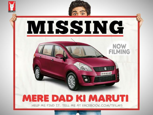 Mere Dad Ki Maruti full movie 2012 hd 1080p download