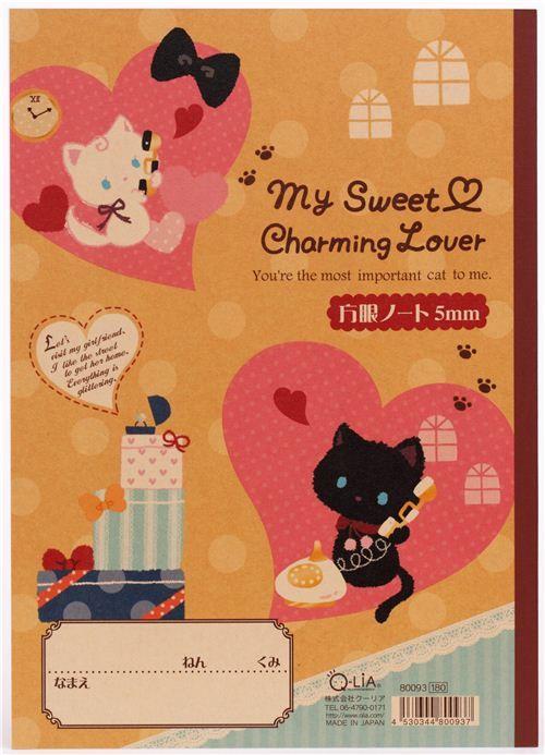 kawaii cat heart present notebook exercise book from Japan