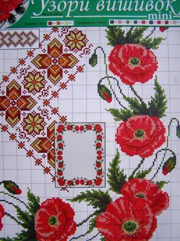 Uz 7 Cross Stitch Ukrainian Embroidery Flower Patterns Tablecloth Pillow Napkin Ebay Embroidery Flowers Embroidery Flowers Pattern Cross Stitch Patterns Flowers