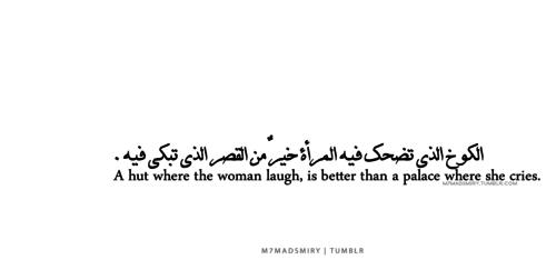 جبران خليل جبران Image An Arab Poet And Writer Prophet Quotes Pretty Words Arabic English Quotes