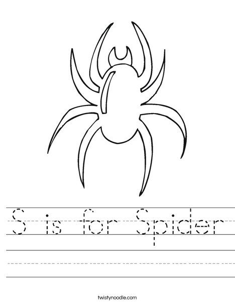 S is for Spider Worksheet Twisty