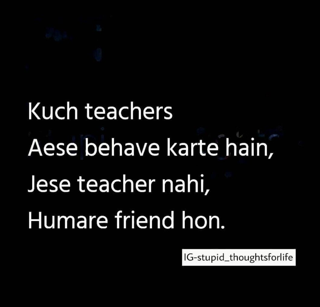 Like My Teachers Gup Shup Teacher Quotes Teacher Qoutes