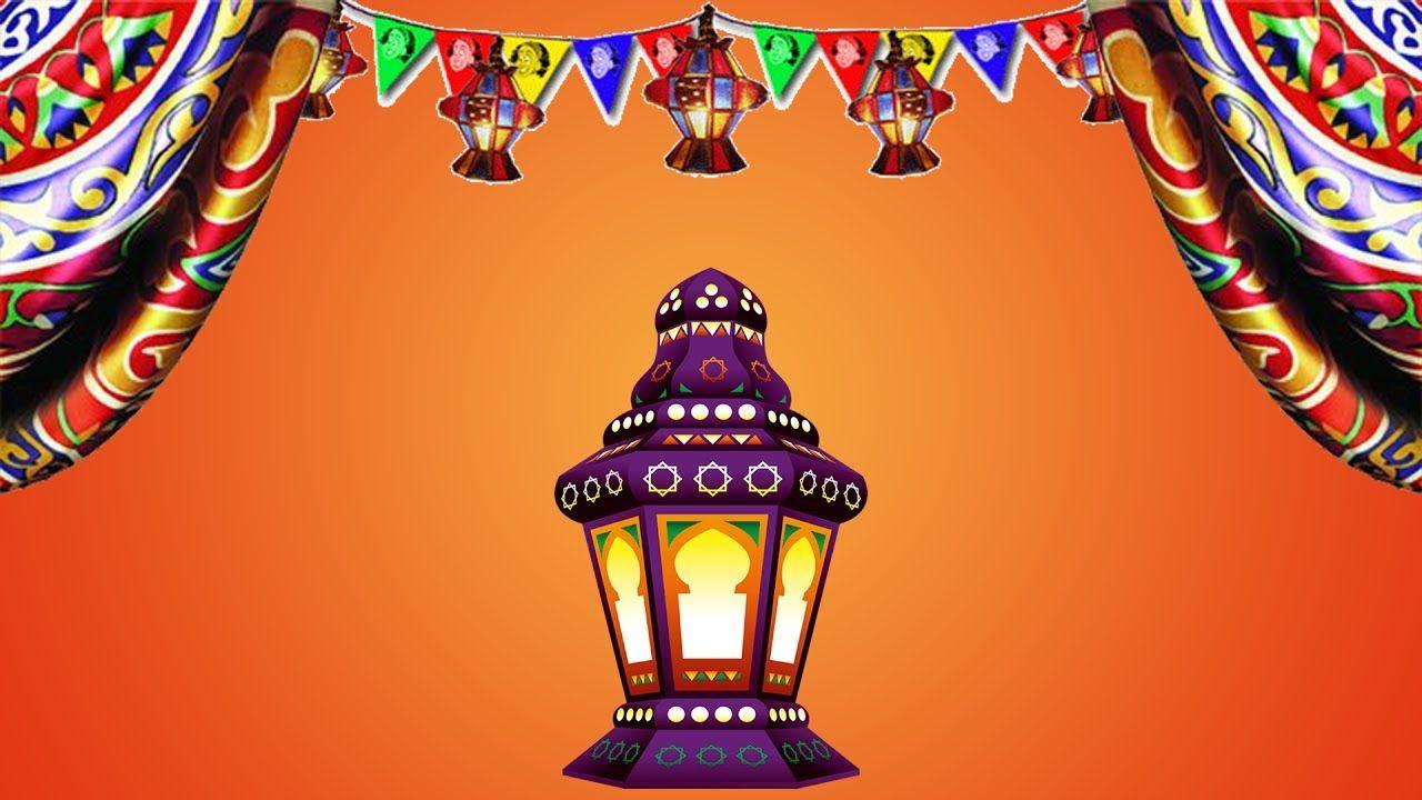 فانوس رمضان Enamel Pins