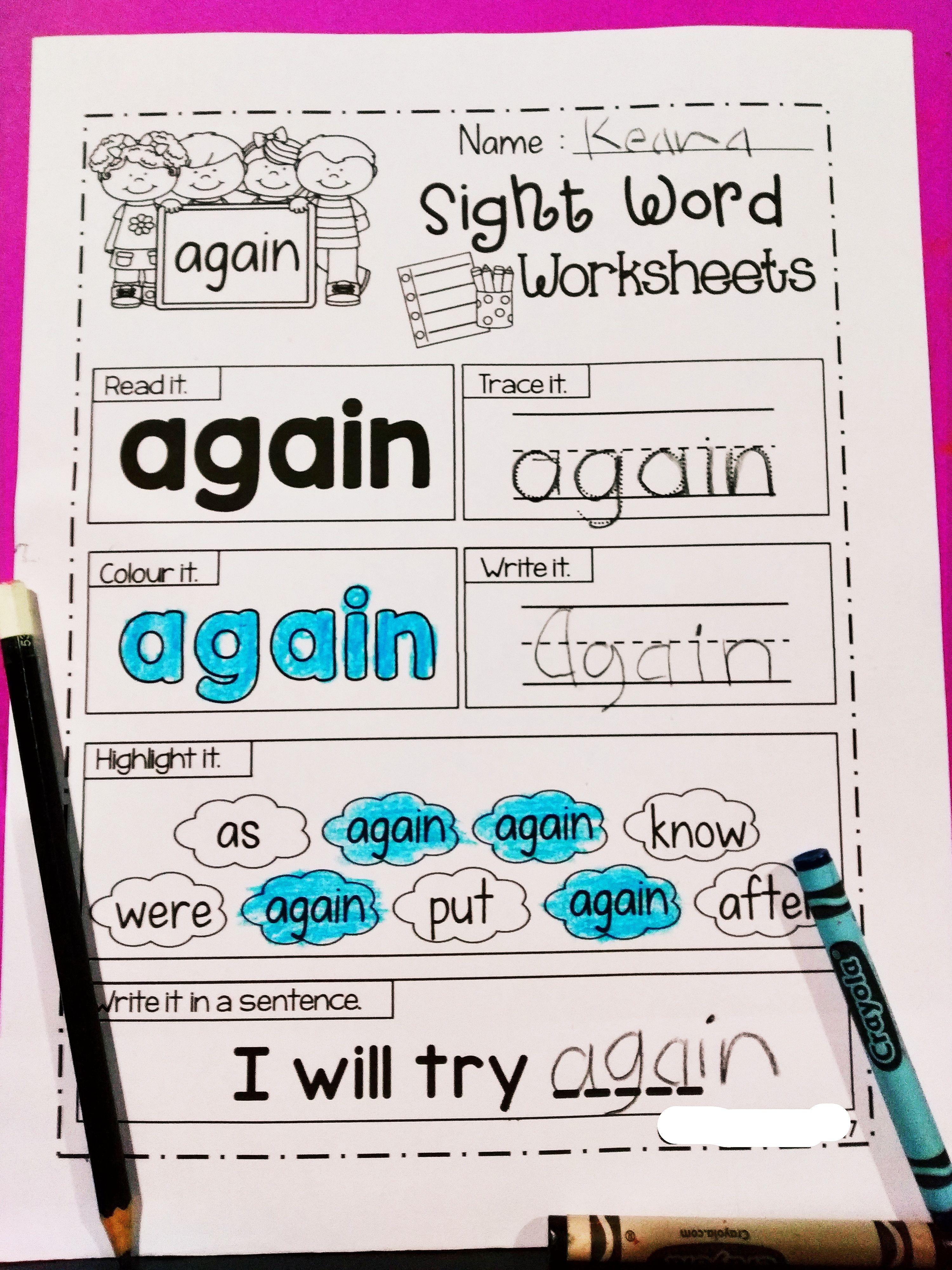 Sight Word Worksheets The Bundle