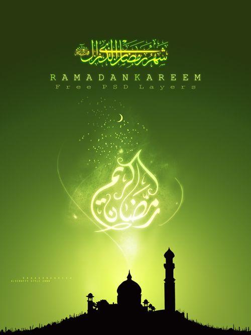 Ramadan Free Psd Layers By Alsenaffy Ramadan Ramadan Kareem Ramadan Poster