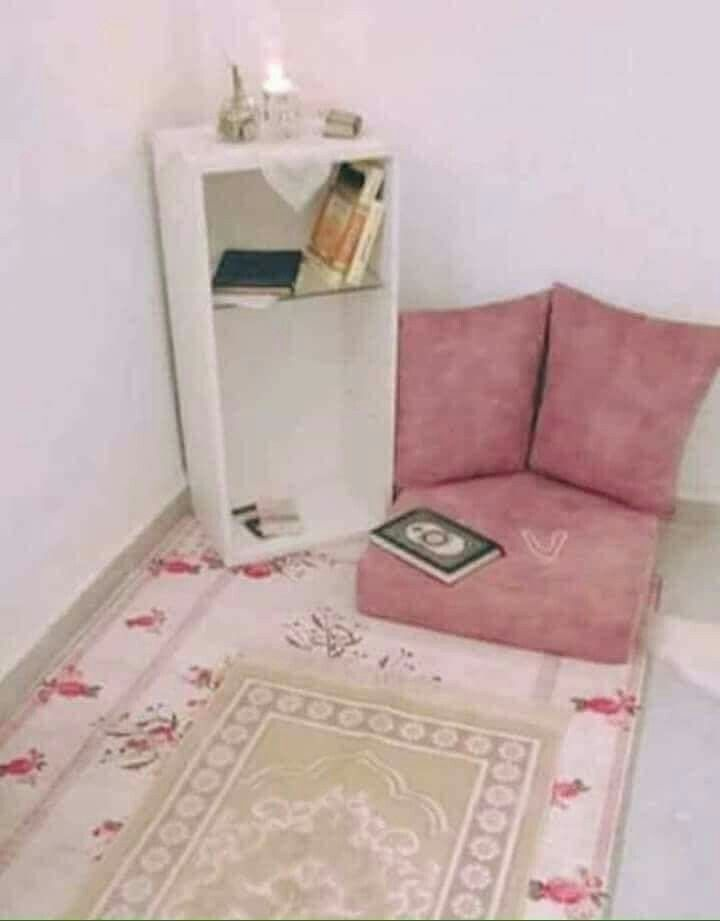 Perfect cozy space for reading Qur'an and establishing prayer!