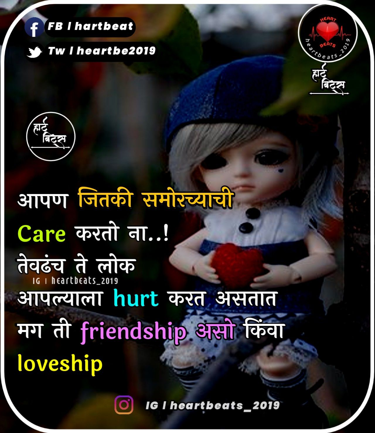 Pin by sweet_heart_marathi on sweet_heart_marathi