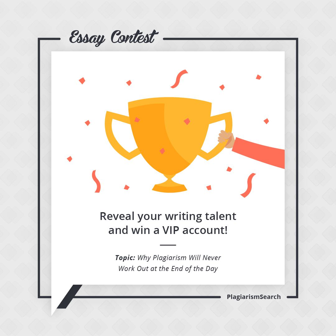 Essay Contest Do You Strive To Be A Good Writer The