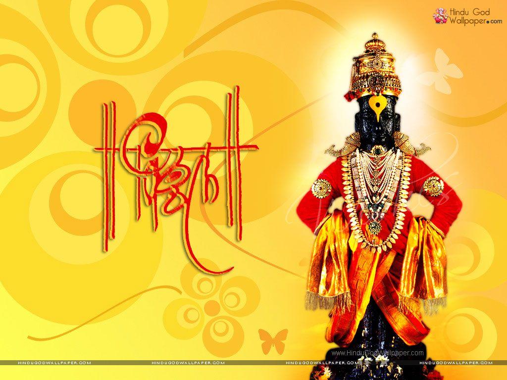 Hd wallpaper gallery - Vitthal Bhagwan Wallpapers Gallery Hd Wallpapers