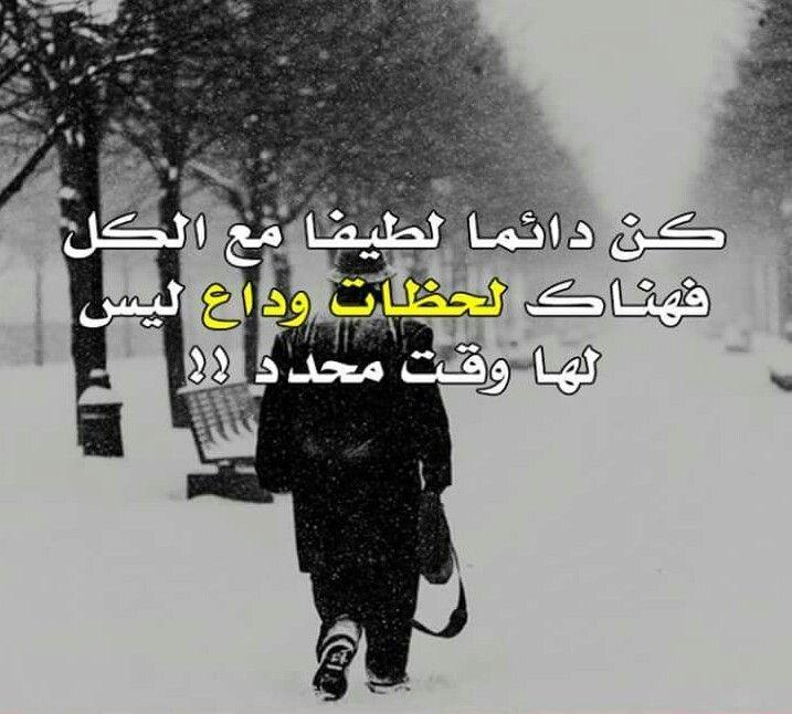 لحظات وداع More Than Words Words