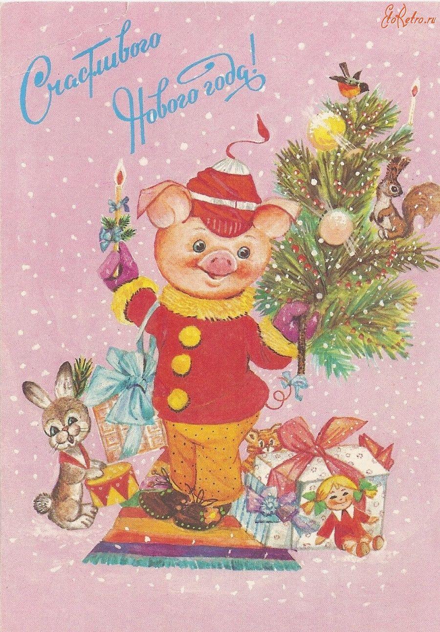 Картинки виде, новогодние старые открытки год свиньи