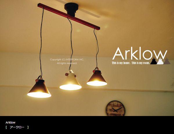 Arklow アークロー 3連ペンダントライト 天井照明 リビング ダイニング キッチン用 ペンダントライト 照明 ライト インテリア