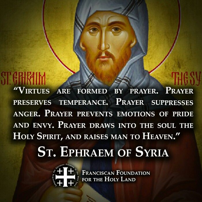 ~St. Ephraem of Syria