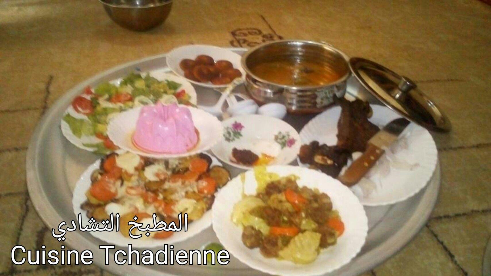 Pin On Tchadienne Food اكلات تشادية