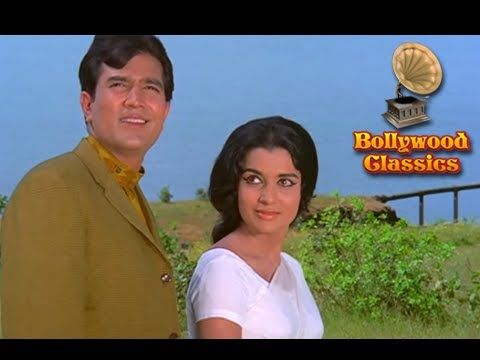 Yeh Shaam Mastani - Kati Patang - Kishore Kumar Hit Songs