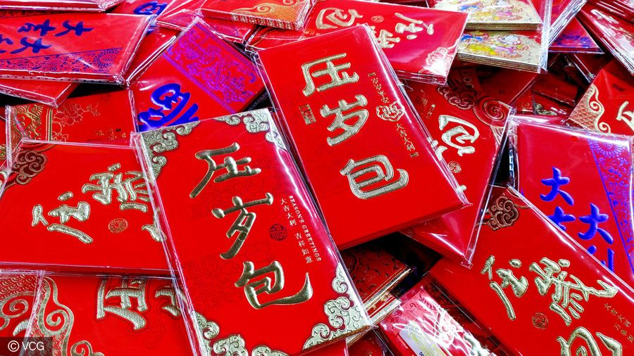 Giving Hongbao (red packets or red envelopes) during the