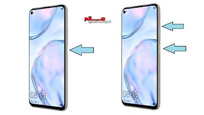 طريقة فرمتة و تجاوز قفل الشاشة هواوي Huawei Nova 7i Samsung Galaxy Phone Samsung Galaxy Phone