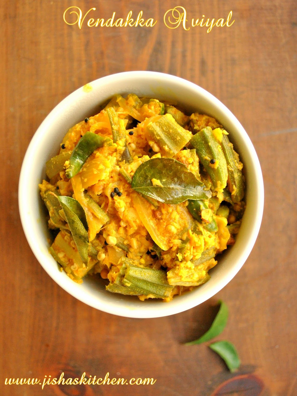 Jisha S Kitchen Vendakka Aviyal Indian Recipes Kerala Nadan