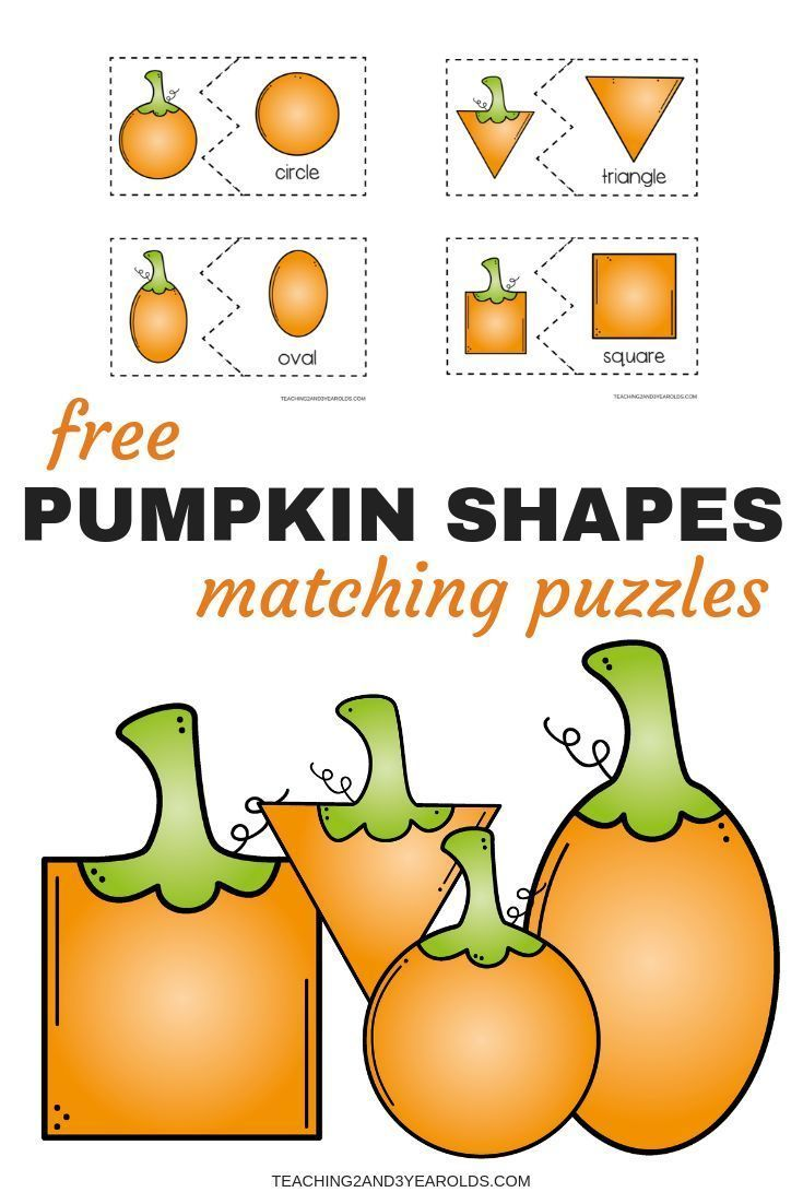 Free pumpkin shape puzzle printables for toddlers and preschoolers - perfect for fall during your p