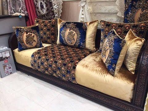 Boutique Kitea Specialiste De Vente Salon Marocain Salon Marocain Salon Marocain Moderne Deco Marocaine