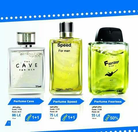 برفان رجالي Perfume Perfume Bottles Bottle
