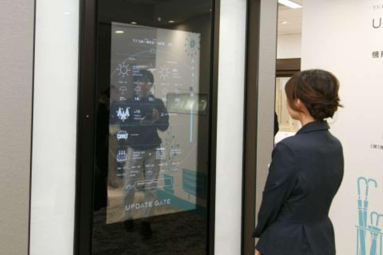 ドア全体が巨大な液晶に 未来の扉 未来ドア Update Gate 顔 ドア 未来