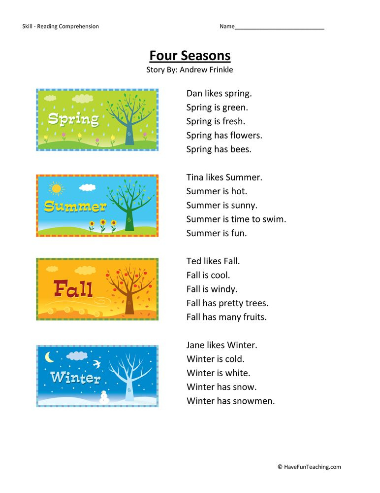 Four Seasons First Grade Reading Comprehension Worksheet
