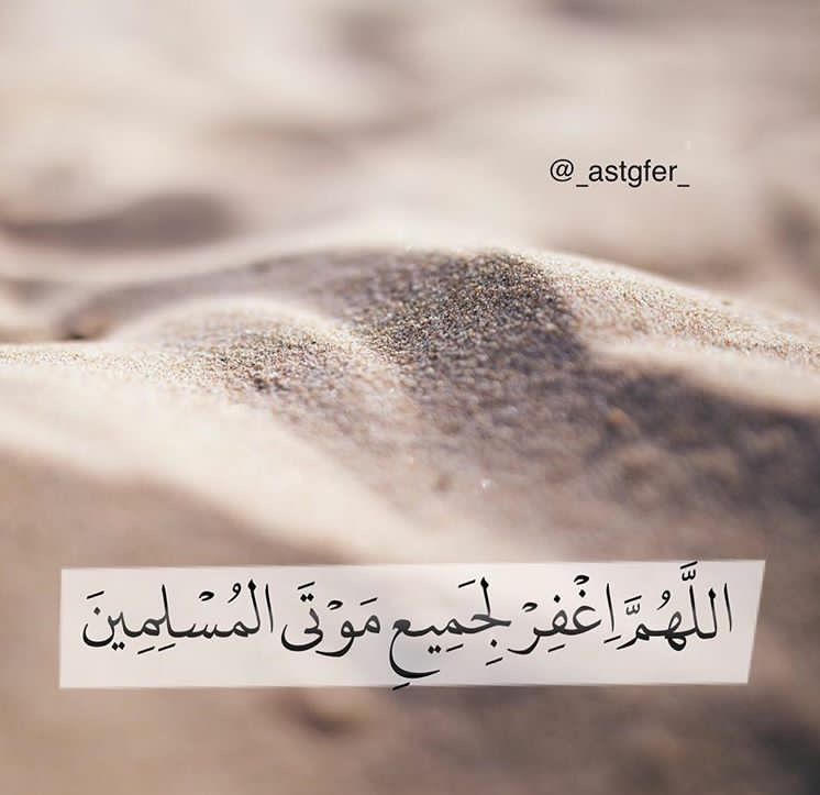 Pin By Rosol Ahmed On صباح الخير Miss You Dad Quotations Quotes