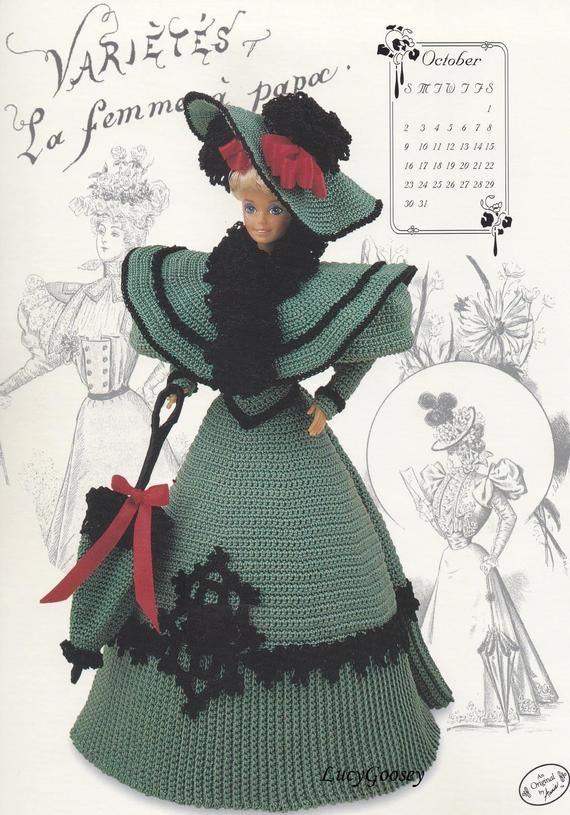 Miss October 1994, Annie's Gibson Girl of the Gay Nineties Crochet Doll  Clothes Pattern Booklet 7710