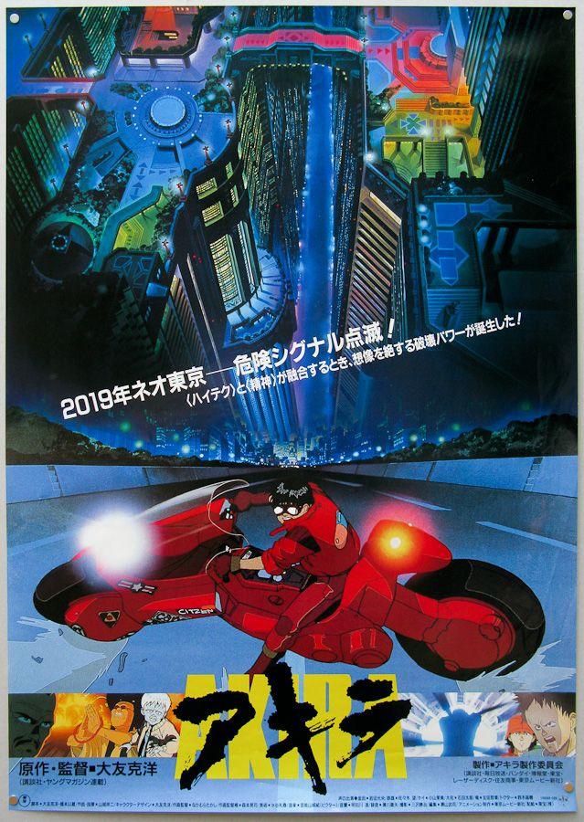 Pin by Maciej Kuciara on Cyberpunk Akira poster, Akira