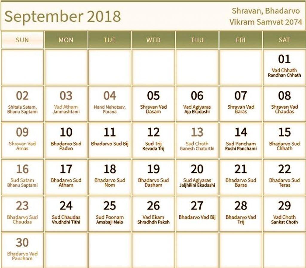 Hindu Tithi Calender September 2019 2018 Calendar Template