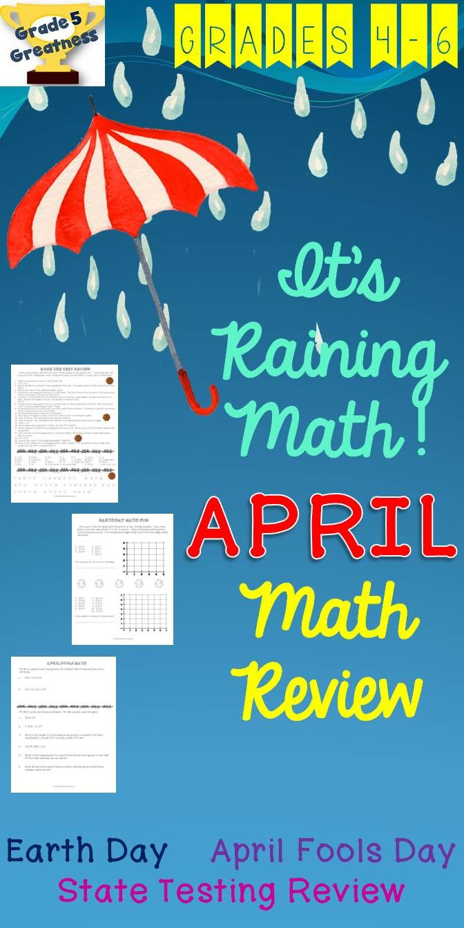 Math for Earth Day and All Things April | Math, Teacher pay teachers ...