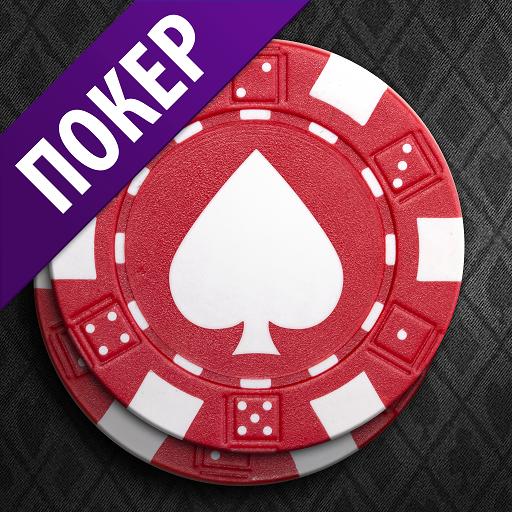 World Poker Club in 2020 Poker, Poker games, Games