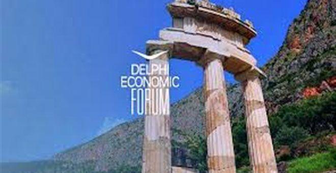[Σκάϊ]: 2οΦόρουμ Δελφών: Έμφαση σε θέματα βιωσιμότητας χρέους και οικονομικής ανάπτυξης | http://www.multi-news.gr/skai-2oforoum-delfon-emfasi-themata-viosimotitas-chreous-ikonomikis-anaptixis/?utm_source=PN&utm_medium=multi-news.gr&utm_campaign=Socializr-multi-news
