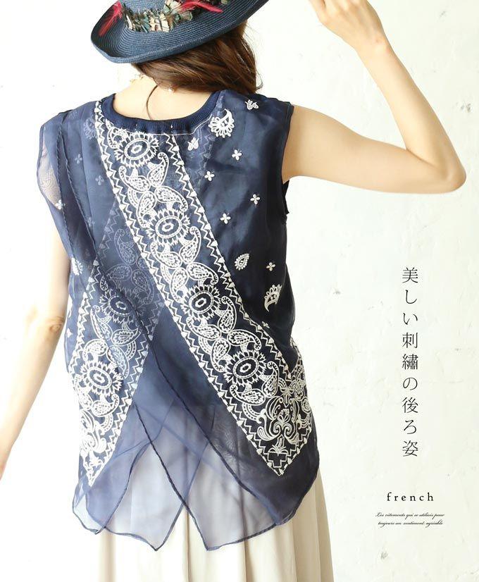 """Rakuten """"francés"""" bonito bordado en el de detrás de la tapa del tanque / Tops 27 de 22 de de agosto de vender un nuevo trabajo: cawaii"""
