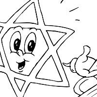 Jewish Holiday Coloring Pages Jewish Holidays Pinterest