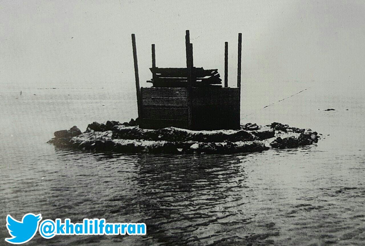 Fresh Water Well In The Sea Alkhobar بئر الماء العذب بوسط البحر مدينة الخبر Walkie Talkie Electronic Products Electronics