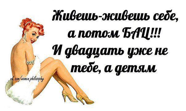 УМНЫЕ ФРАЗОЧКИ С ЮМОРОМ | Юморные цитаты, Смешные ...